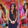 Shweta Pandit poses for the media at the Trailer Launch of Barkhaa