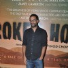 Vikramaditya Motwane poses for the media at the Special Screening of Broken Horses