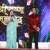Sonu Sood and Hema Malini at Shri Krishna Mahotsav 2015