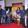 Gour Hari Daastan Film Launch