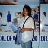 Shefali Shah at Special Screening of Dil Dhadakne Do