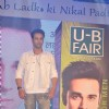 Pulkit Samrat at U-B Fair Cream Launch