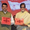 Amitabh Bachchan at a Book Reading Event