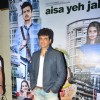 Palash Sen at Trailer Launch of Aisa Yeh Jahaan