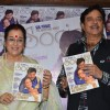 Society Magazine Cover Launch