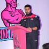 Abhishek Bachchan at Press Conference of Jaipur Pink Panthers