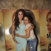 Richa Chadda and Malishka at Special Screening of Masaan