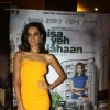 Ira Dubey at Premiere of Aisa Yeh Jahaan