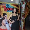 Simran Kaur Mundi at Trailer Launch of Kis Kisko Pyaar Karoon