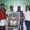 Ketan Mehta and Nawazuddin Siddiqui at Screening of Manjhi - The Mountain Man