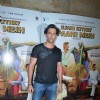 Hrithik Roshan at Special Screening of Kaun Kitney Paani Mein