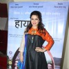 Premiere of Marathi Movie 'Highway'