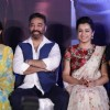 Trailer Launch of Thoongavanam