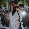 Neha Dhupia at the Special Screening of Katti Batti
