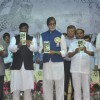 Sudhir Mungantiwar and Amitabh Bachchan and Ramdas Kadam at 'Save the Tiger' Campaign