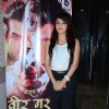 Marathi Film Music Launch