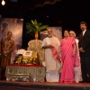 Launch of Signature Edition of 'Bhagvad Gita'