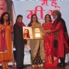 Anup Jalota and Hema Malini at Album Launch