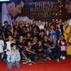 Whole Cast of PRDP Celebrates Diwali with 'Dharavi Rocks'