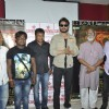Launch of Marathi Film 'Waakya'