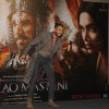 Ranveer Singh at Trailer Launch of 'Bajirao Mastani'