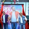 Launch of Marathi Movie 'Guru'