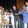 Jeetendra at Inauguration Mumbai Global Achiever's Award