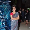 Konkona Sen Sharma at Launch of Film 'A Death in the Gunj'