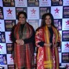 Shabana Azmi and Tanvi Azmi at the 22nd Annual Star Screen Awards