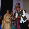 Inauguration of 'Bimal Roy Film Festival'