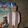 Ramesh Sippy at Screening of 'Chalk N Duster'