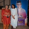Shubha Khote at Premiere of 'Bandh Nylon Che'