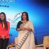 Vidya Balan at 'I am the Change Awards'