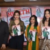 Raveena Tandon at Cover Launch of 'Health & Nutrition' Magazine