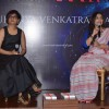 Vidya Balan at Launch of Sukanya Venkatraghavan's Novel 'Dark Things'