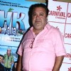 Manoj Pahwa at Special Screening of BHK Bhalla@Halla.Kom