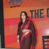 Vidya Balan as Speaker at Make in India Week Event