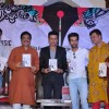 Manoj Bajpayee and Rajkummar Rao at LitoFest