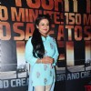 Divya Dutta at Trailer Launch of 'Traffic'