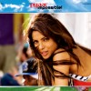 Wallpaper of the movie Pyaar Impossible