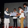 Amar Singh Launches film 'Bhouri'