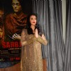 Aishwarya Rai Bachchan at Success Party of 'Sarabjit'
