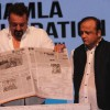 Sanjay Dutt at World Enviroment Day Organised by Bhamla Foundation