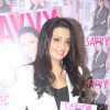 Amruta Fadnavis launches SAVVY magazine!