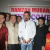 Sanjay Dutt at 'Ramzan' Event in Bandra
