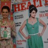 Dia Mirza at the launch of Health and Nutrition Magazine cover at Magna Lounge