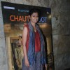 Nandita Das at Chauthi Koot film screening