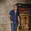 Rahul Bose at Chauthi Koot film screening