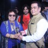 Bappi Lahiri at Umformung poster and book launch event at Bora Bora