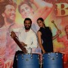 Trailer launch of movie 'Banjo'